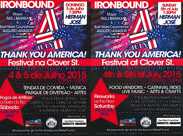 July4thFireworks_flyer